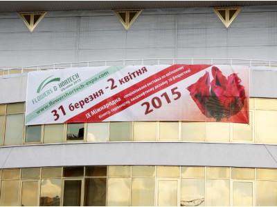 Flowers & HorTech Exhibition - 2015. Part 2