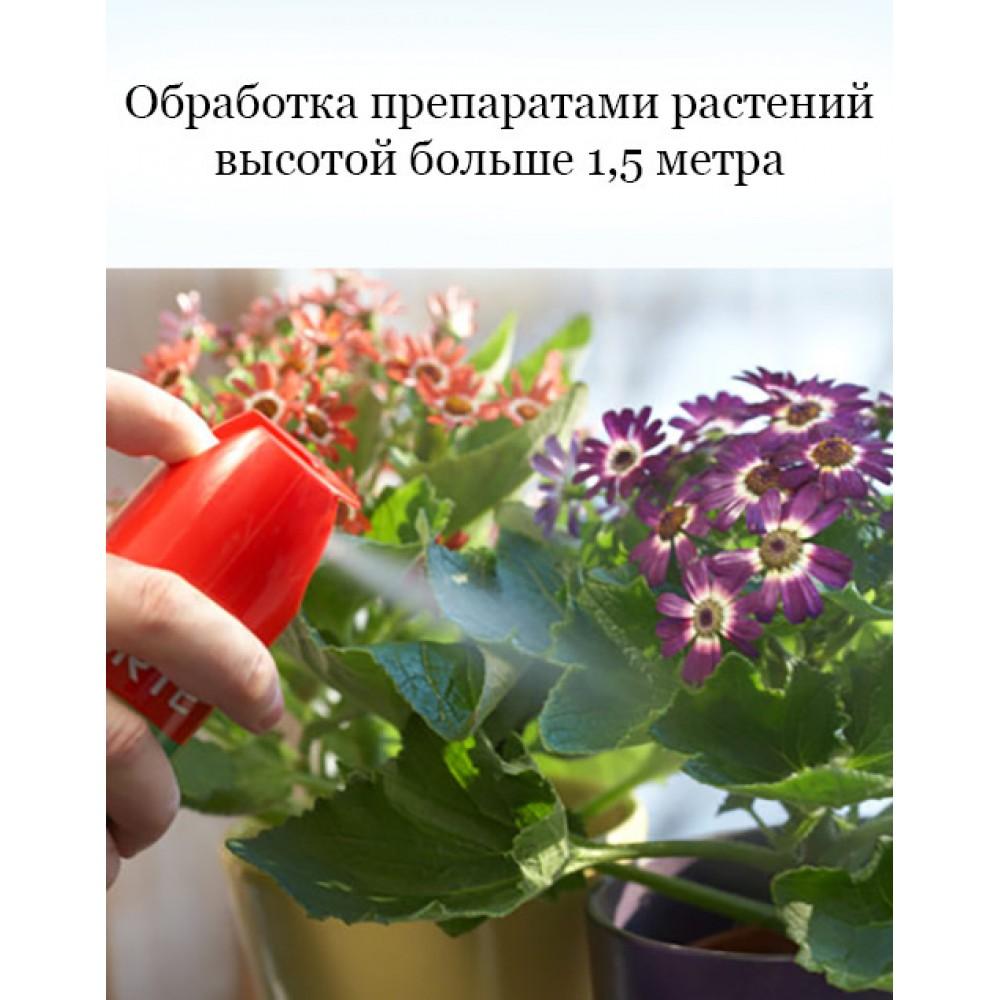 Обработка препаратами растения свыше 1,5м