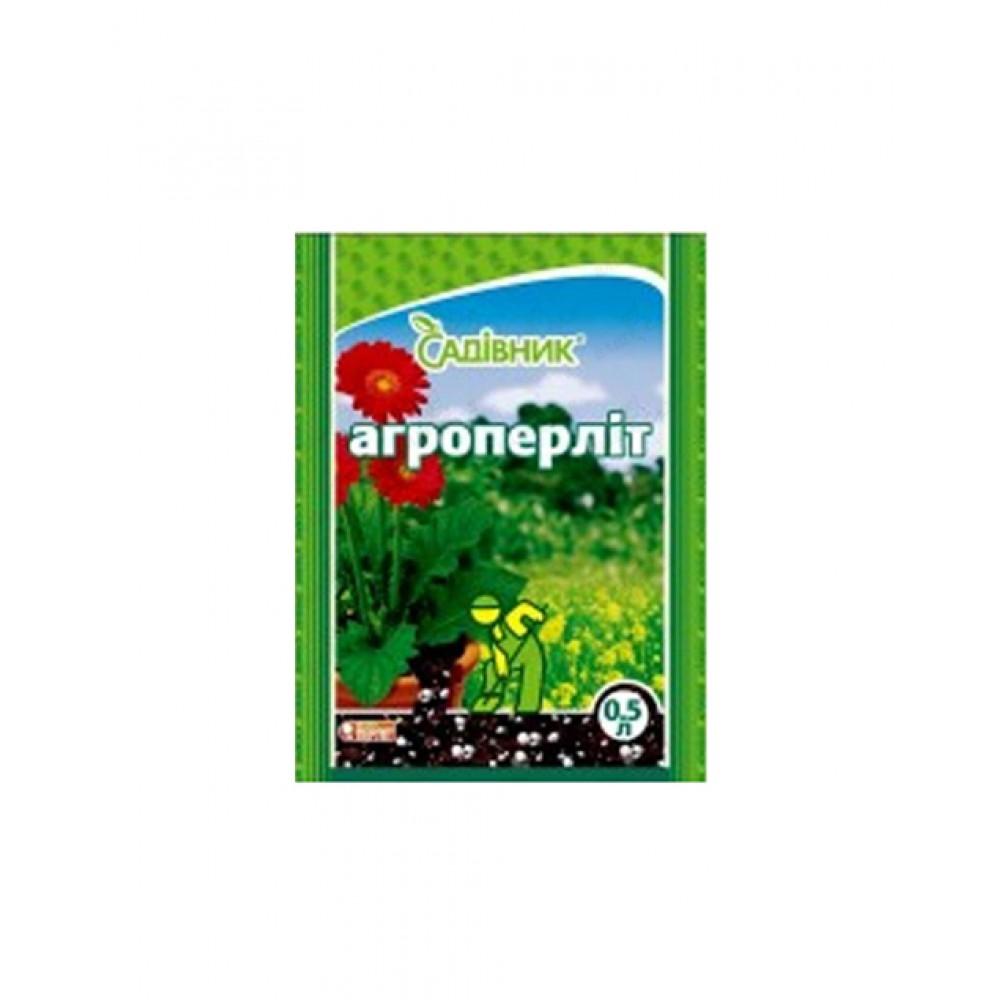 Агроперлит для улучшения грунта, 0,5л
