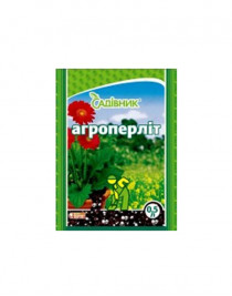 Agroperlite for soil improvement, 0.5l
