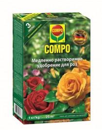 Твердое удобрение длительного действия для роз Compo, 2кг