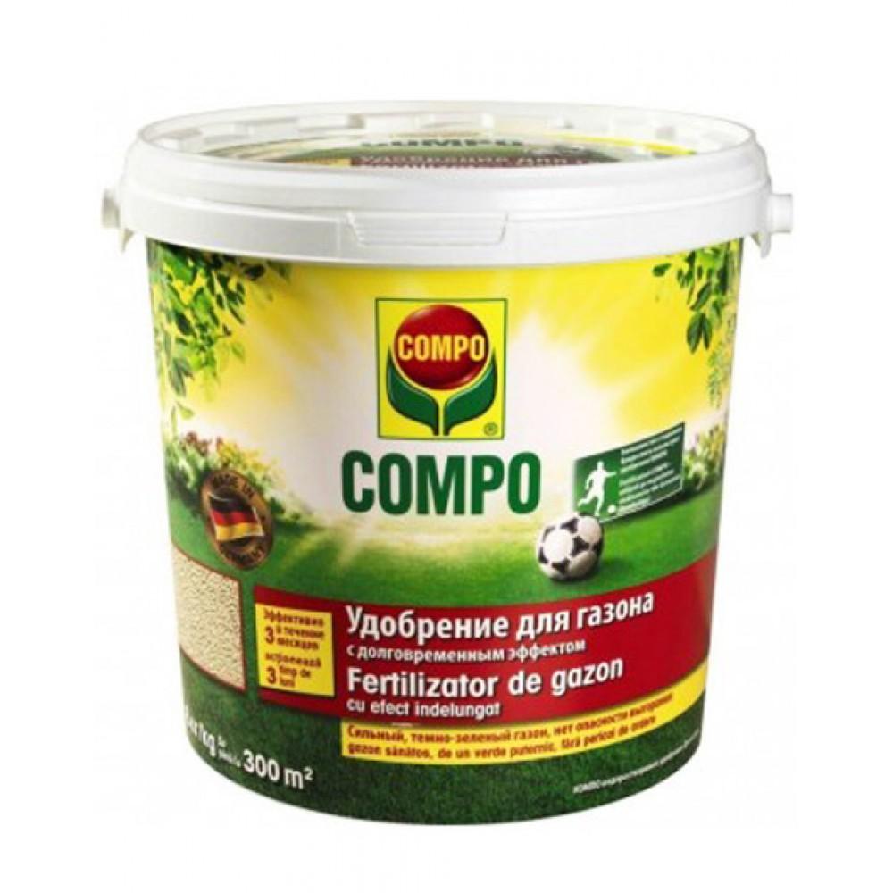 Твердое удобрение для газонов быстрого действия Compo, 15кг