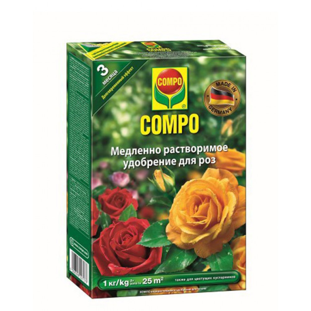 Твердое удобрение длительного действия для роз Compo, 1кг