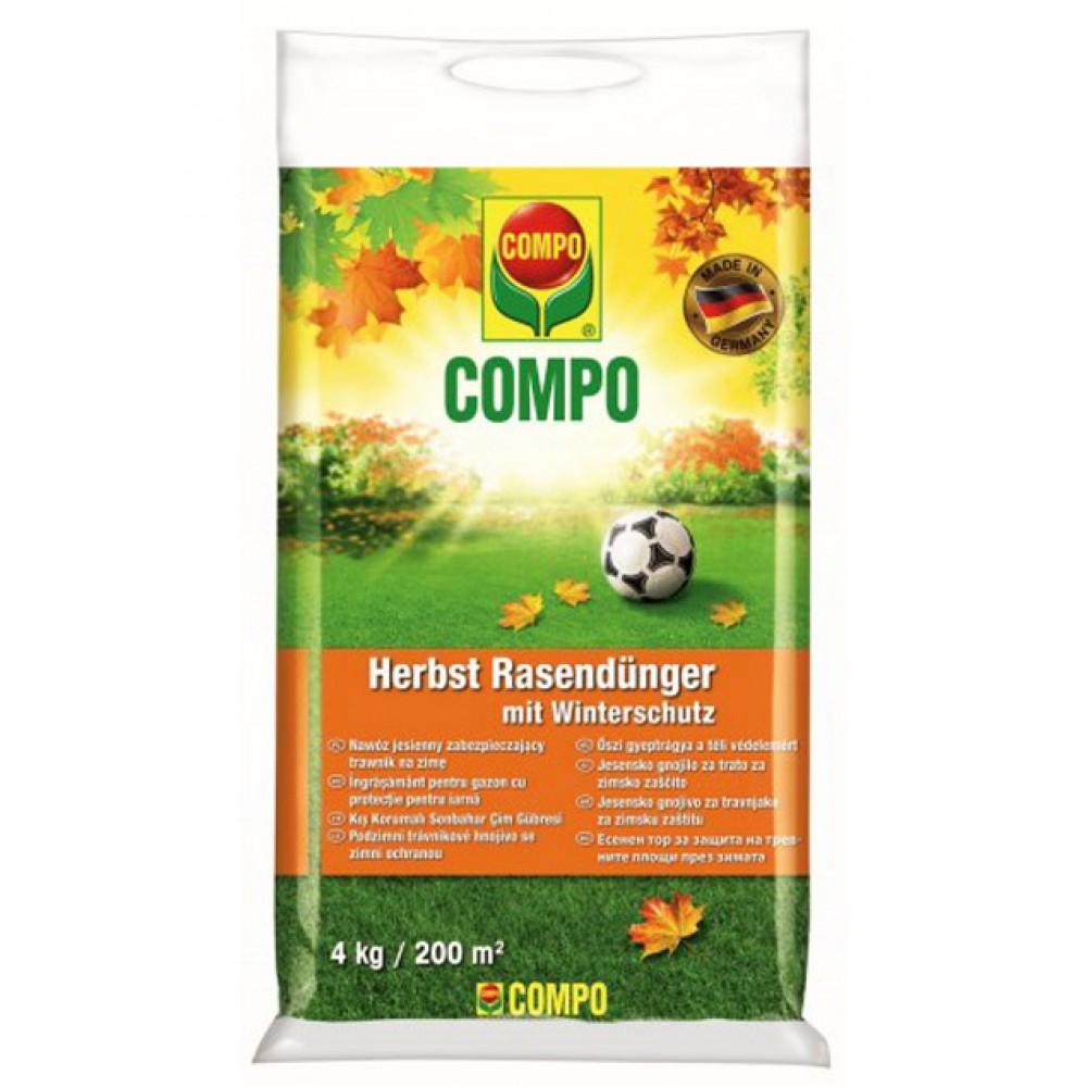 Тверде добриво тривалоЇ діЇ для газонів (осінь) Compo, 4кг