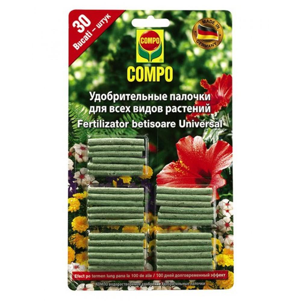 Universal sticks Compo, 30 pcs