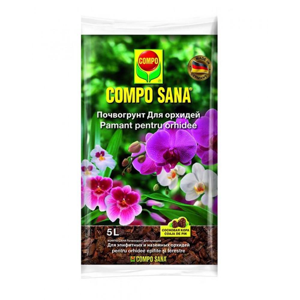 Торфосуміш для орхідей Compo Sana, 5л