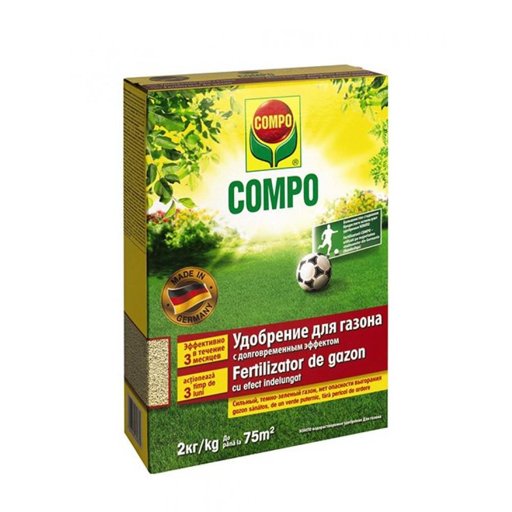Удобрение для газона Compo, 2кг