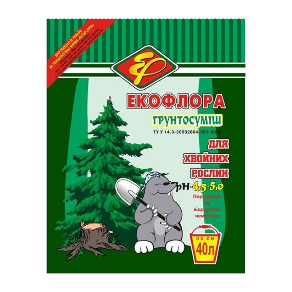 Грунт для хвойных растений Экофлора, 40л