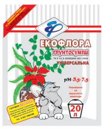 Грунт універсальний Екофлора, 20л