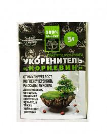 Kornevin, root formation stimulant, 5g