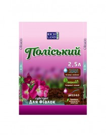 Substrate for violets Polessky, 2,5l