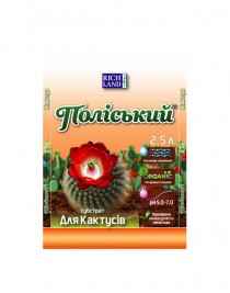 Substrate for cactus Polesskiy, 2l