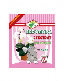 Substrate for orchids Ekoflora, 3.5L