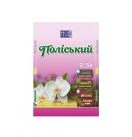 Субстрат для орхидей и эпифитов Полесский, 2,5л